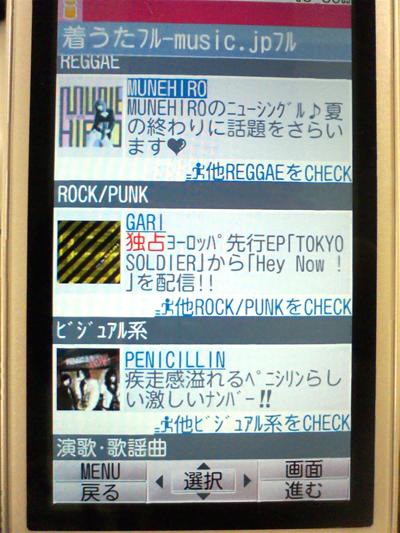GARI-music.jp.jpg