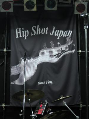 HipShot1.jpg